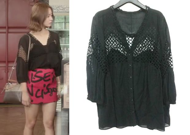 """Han Groo 한그루 in """"Marriage, Not Dating"""" Episode 16.  VOV 7114360307 Blouse #Kdrama #MarriageNotDating #연애말고결혼 #HanGroo"""