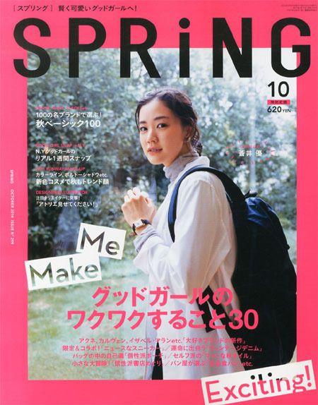 雑誌 表紙 デザイン - Google 検索