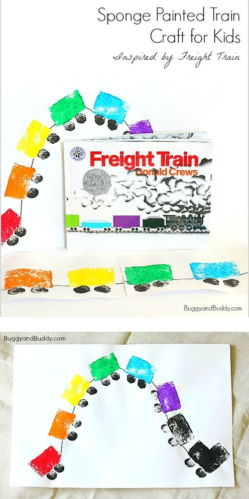 Sponge Painted Train Art Project inspired by the popular children's book Freight Train! An easy craft for toddlers, preschool, and kindergarten and a great addition to a unit on transportation. ~BuggyandBuddy.com