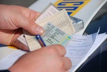 Стали чинними зміни до правил реєстрації місця проживання щодо переселенців