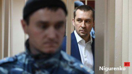 """В семье Захарченко 600 тысяч евро считали """"мелочью"""", рассказал Бастрыкин"""