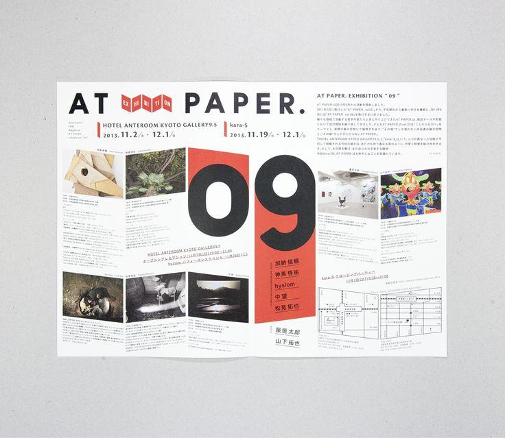 AT PAPER. vol.9 | MIENO RYU