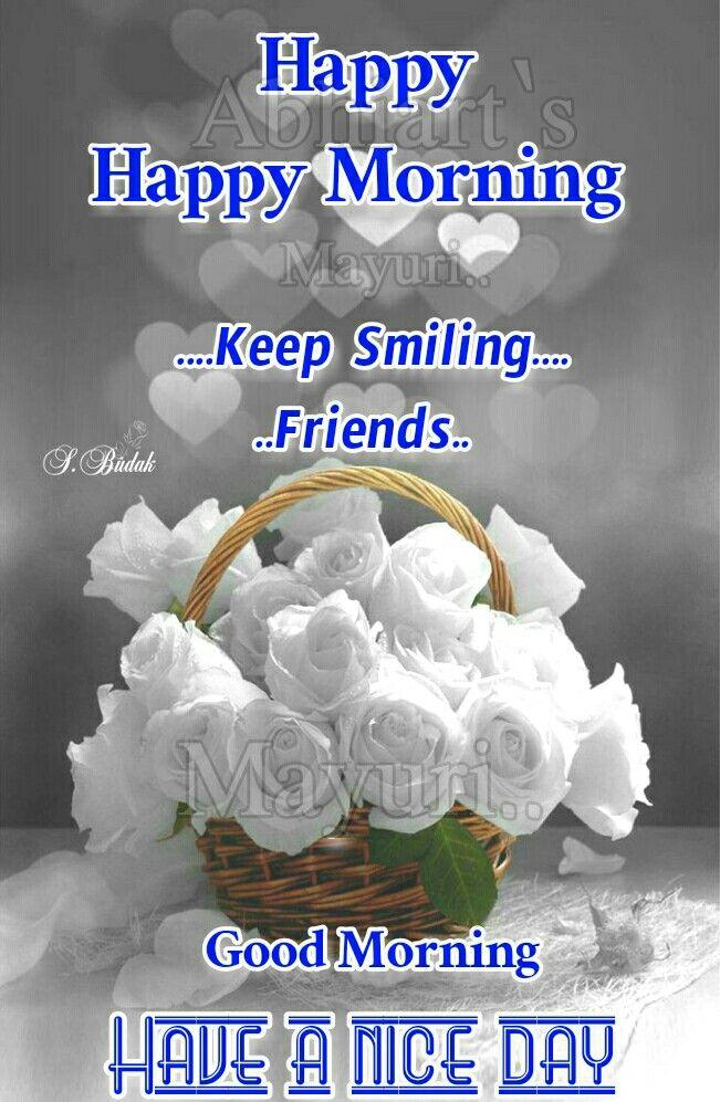Morning Friends Morning Friends Good Morning Good Morning