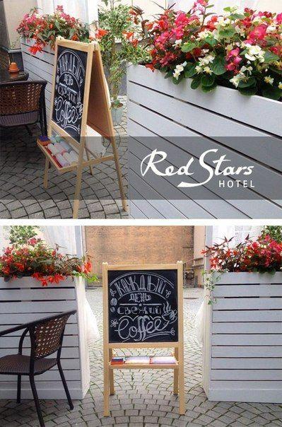 Red Stars Hotel | Гостиница в центре Петербурга