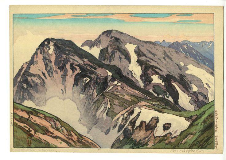 Yoshida Hiroshi From the Summit of Shiroumadake (Shirouma Sancho yori), Twelve Scenes in
