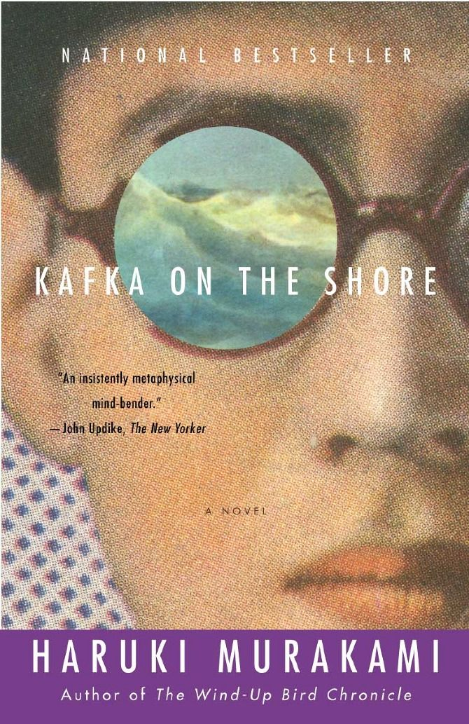 John Gall. Cover to 'Kafka on the Shore'.