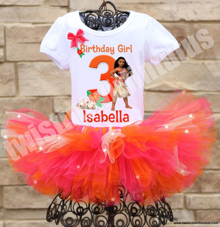 Moana Birthday Paty Ideas | Moana Birthday Tutu Outfit | Birthday Party Ideas for Girls | Twistin Twirlin Tutus #birthdaypartyideas #moanabirthday http://www.twistintwirlintutus.com/products/moana-birthday-tutu-outfit