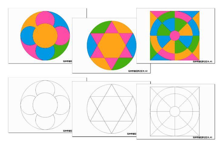 Почтовые Shida Мандала Доман образования памяти карты обучение учебный курс правый мозг DVD