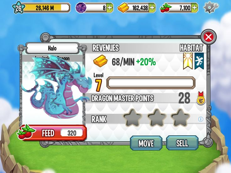 This Luminescent Dragon Is Really Ugly