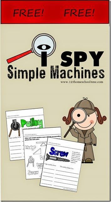 FREE I Spy Simple Machines Flip book - this is such a fun way to learn about, review, and explore level, pulley, screw, gears, inclined plains, and more (science, kids activities, kindergarten, 1st grade, 2nd grade, 3rd grade, 4th grade, 5th grade, 6th grade)