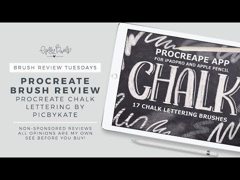 How to Make Chalk Lettering Art in Procreate App for iPad