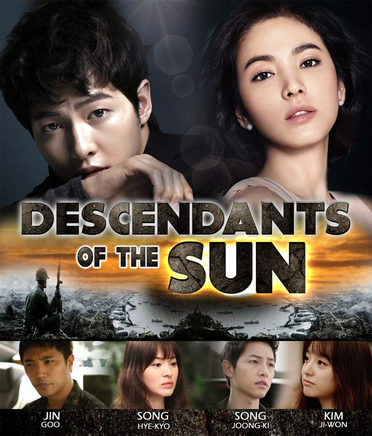 Descendants of the Sun. Gah! Song Joong Ki is so handsome, can't wait to check this drama out.