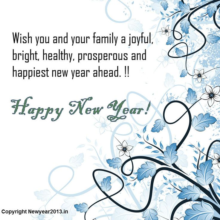 Imágenes de Best New Year Wishes For Family