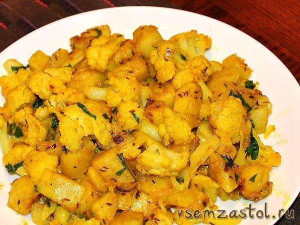Жаркое по-индийски с картофелем и цветной капустой 4 ст ...