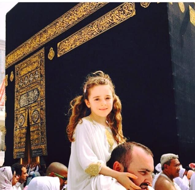 Cute baby in haram shareef ! http://www.dawntravels.com/hajj.htm
