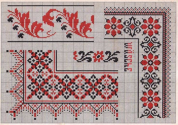 [Russian+Cross+Stitch+Alphabets+1_Page_29.jpg]
