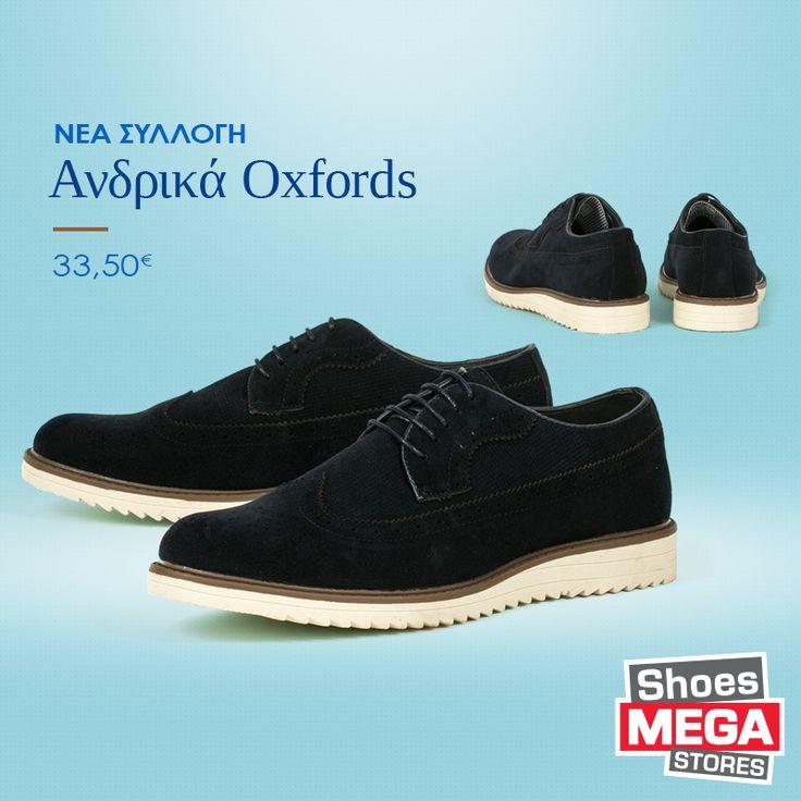 Νέα Συλλογή σε Ανδρικά Oxfords!  Βρείτε τα online εδώ: #shoesmegastores #oxfords #men #blue