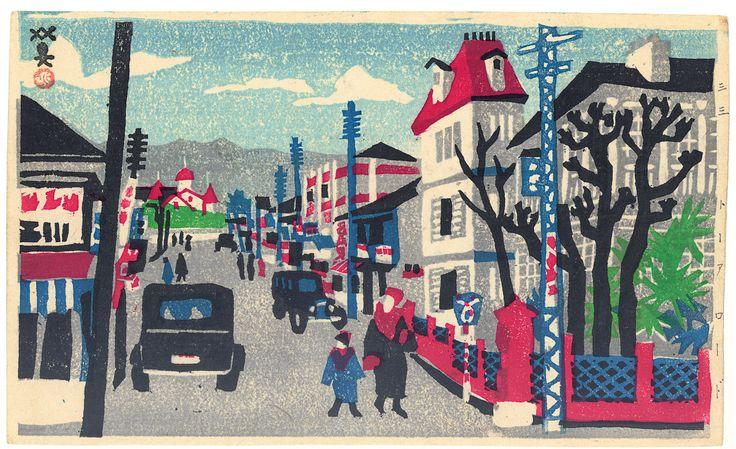 Kawanishi Hide (1894-1965) Towa straat/ Towa road  P0201