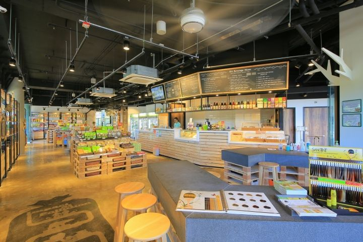 Run by Health Aims, the organic supermarket offers organic produce, cosmetics and daily essentials.