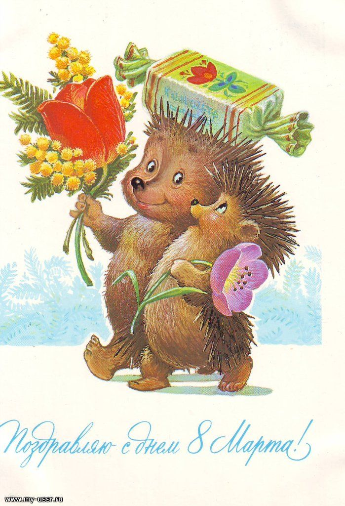"""Sweet Hedgehogs. Postcard for the """"International Womens' day - 8th March"""""""