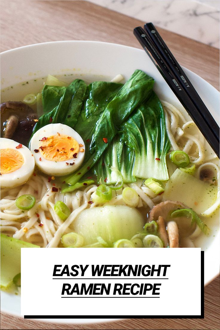 This easy recipe for a super quick ramen makes a delicious, comforting bowl of noodle soup using very few, minimal ingre…