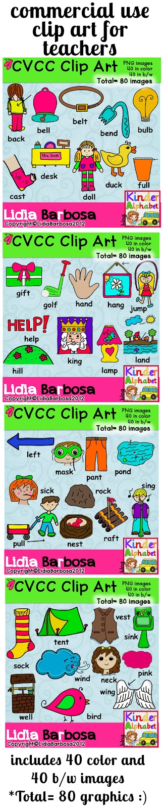 CVCC Clip Art for teachers. Use in lesson plans and activities. Great way to focus on word patterns. $