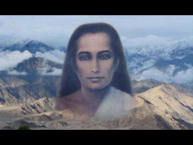 31 best images about Mahavatar Babaji on Pinterest ...