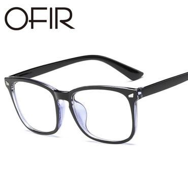 ae801acf0583 OFIR 2018 New Popular Computer Glasses Frame Women Men Anti-blue Radiation  Protection Flat Mirror