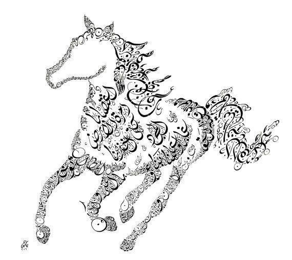 Arabic Calligraphy Horse Arabic Wall Art Om by WhySeenCalligraphy
