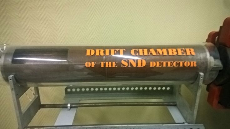 Drift chamber of the SND detector (Institute of Nuclear physics, Novosibirsk, Russia)