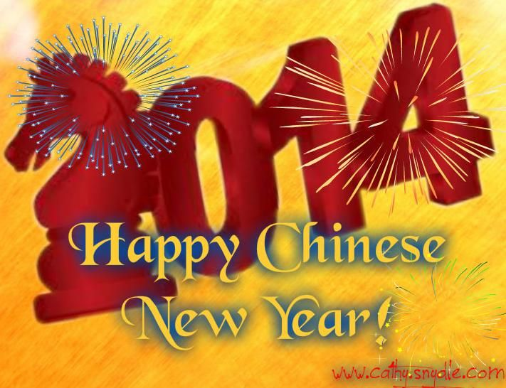 10 best chinese new year greetings wishes and quotes images on chinese new year greetings wishes and chinese new year quotes m4hsunfo