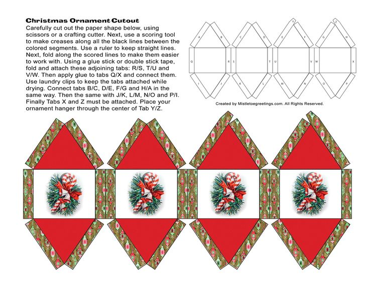 Christmas Papercraft - Old
