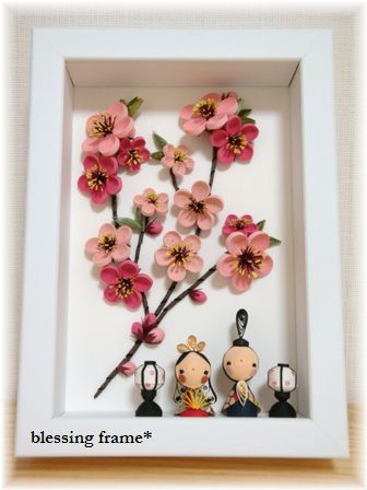 quilled branch and mini people - by: a Japanese artist