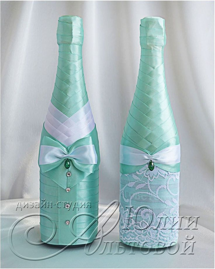 Украшение бутылок лентами шампанского на свадьбу мастер класс