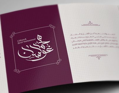 50 best arabic calligraphy by mohammad farik images on pinterest check out new work on my behance portfolio arabic calligraphy invitation card stopboris Gallery
