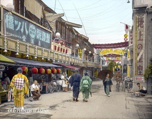 Japan. Kyoto. Kyogoku Theater Street (May 1934).