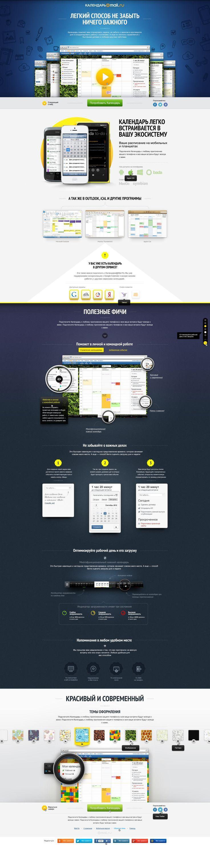 Flat Website design examples (23)