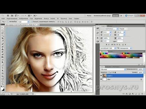 Из фотографии рисунок карандашом за 3 шага - YouTube