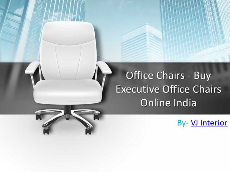 office chair:- Office chair is very important for your office so buy executive chair online in India. VJ Interior provide best office chairs. You spend lots of your time in your workplace chair, therefore once buying a brand new one, you would like to form positive it's the right suited your desires. for more visit:- https://www.vjinterior.co.in/