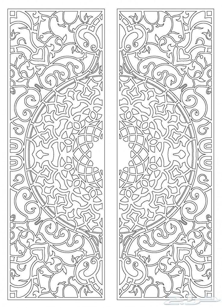 رسوم زخارف أبواب حديد واتس اب 0594685221 Vorlagen Zum Ausmalen Bild Ornamente Islamische Muster