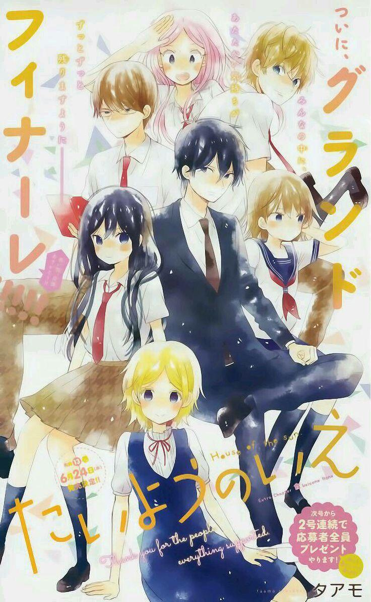 Manga: Taiyou no ie