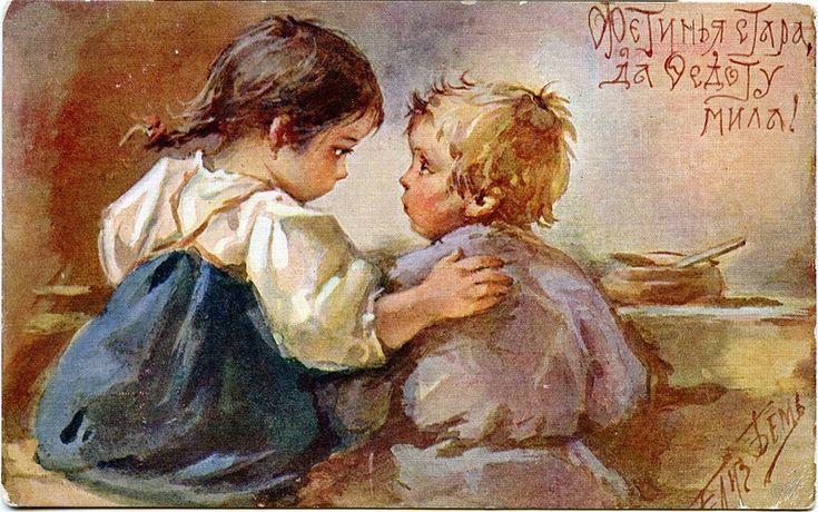 Надписью, старинная открытки про любовь