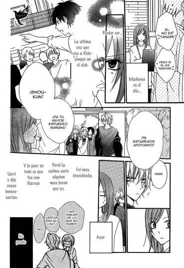 cap 1 part 24-Namaikazakari
