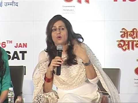 Zee Tv New Show Launch Meri Saasu Maa 2