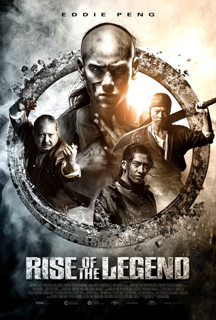 M.A.A.C. – U.S. Poster For RISE OF THE LEGEND Starring EDDIE PENG, SAMMO HUNG, & MAX ZHANG