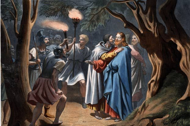 an analysis of the story of judas iscariot in the christian bible Shmoop bible guide to judas iscariot in gospel of matthew judas iscariot analysis by phd and masters students from stanford, harvard, and berkeley.