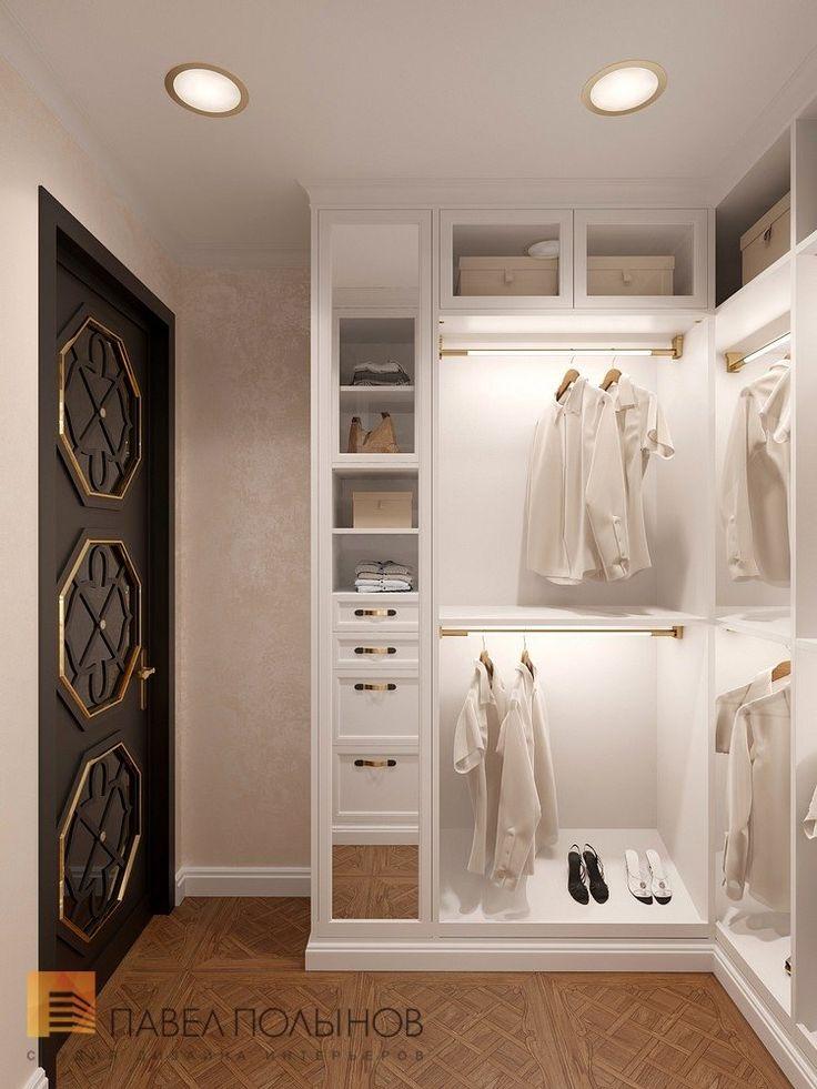 Дизайн квартиры с гардеробной фото