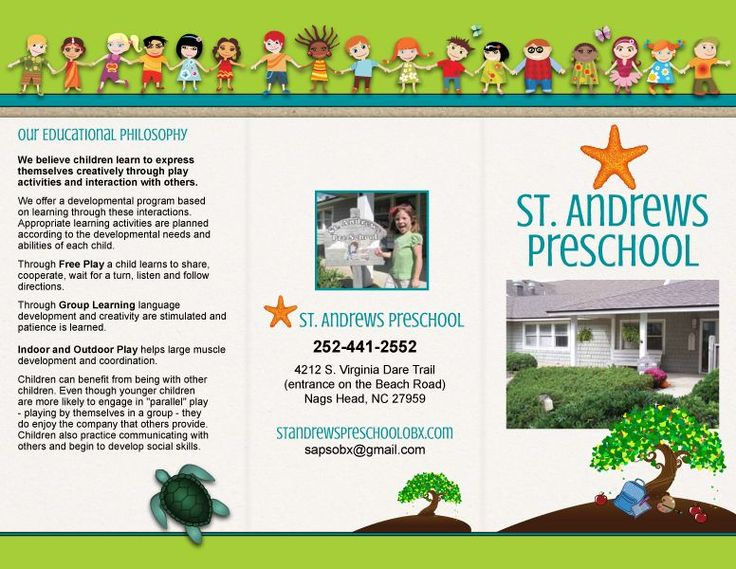 Examples Of Preschool Brochures Preschool Sample Daycare