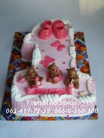 Торт Розовая единичка
