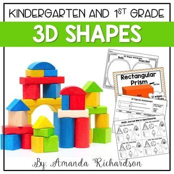 This 3D Shapes unit is PACKED with engaging activities for kindergarten and first grade students as they discover and describe attributes of shapes. Attribute posters, sorts, flip books, activities, math journal prompts, and an assessment are all included. It is aligned to CCSS and TEKS.